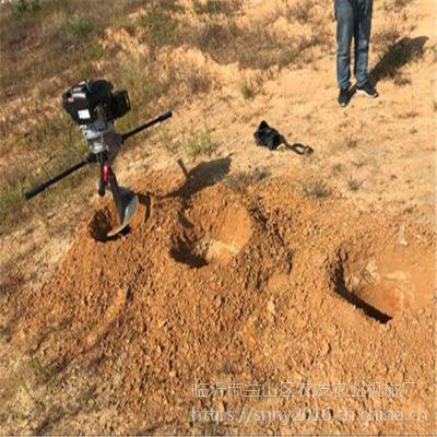 便携式电线杆挖坑机 果园挖坑施肥机 大棚立柱打坑钻眼机