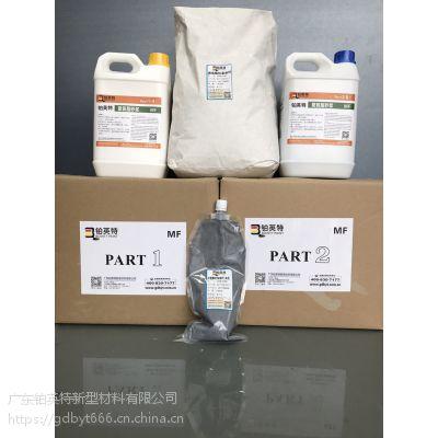 广东铂英特抛砂止滑型聚氨酯砂浆地坪漆