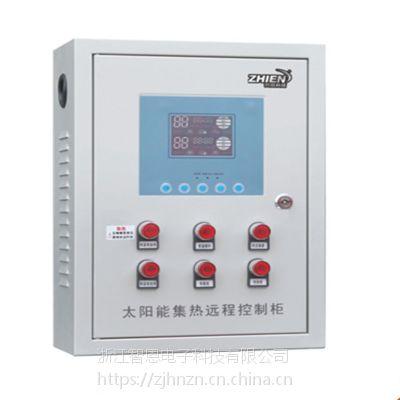 太阳能工程集热工程控制柜智恩热水系统控制器