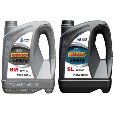 车用润滑油SL级10W-40 全合成汽车机油