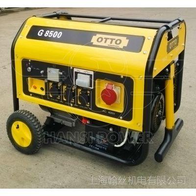 供应7KW发电机价格G8500