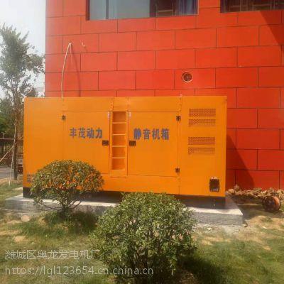 河南思源学校采购一台400千瓦静音全自动发电机组