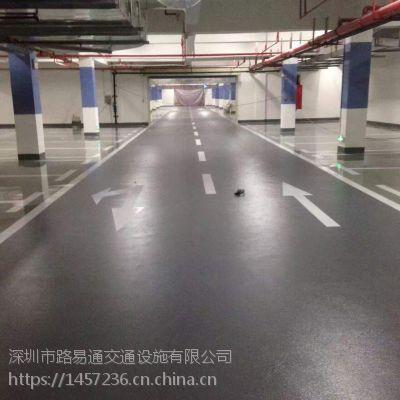 车库地坪漆承包规划 深圳停车场车位划线设计