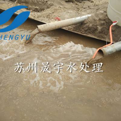 选矿废水处理用泥浆沉淀剂-泥浆水处理用快速沉淀剂