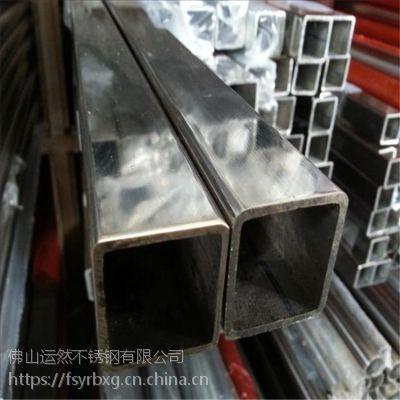 真空电镀非标304不锈钢方管100*100*1.0*1.5mm