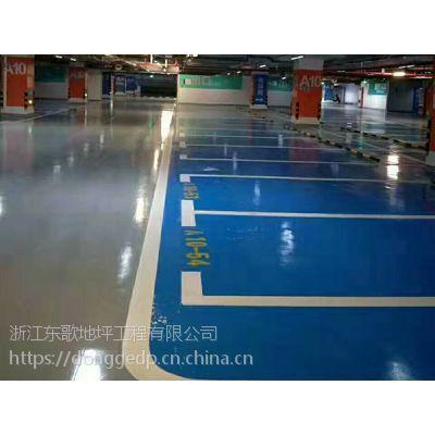 运城环氧地坪 地下车库地坪施工 停车场系统 停车位划线 东歌公司