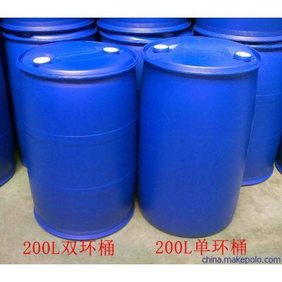 西安 200L化工包装桶|化工桶|塑料桶单环桶双环桶 |20年专业生产