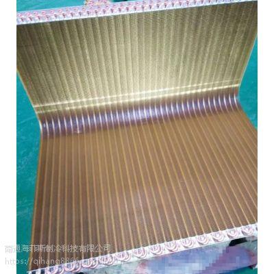 专业蒸发器厂家 供应销售 空调配套翅片式蒸发器 风冷蒸发器