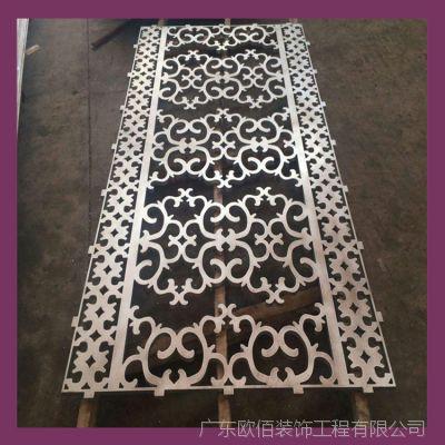 厂家热销 镂空雕花板 造型铝单板 铝合金冲孔板 装饰材料