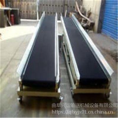 铝型材质帆布带皮带输送机变频调速式 斜坡式输送机