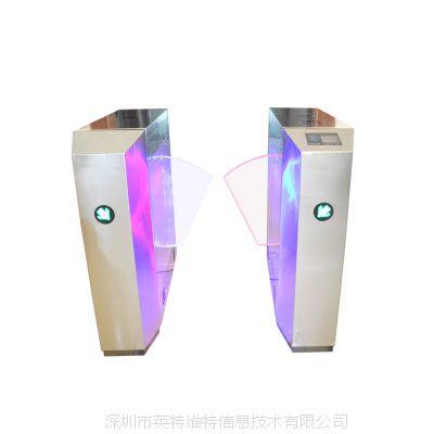 深圳英特维特景区二维码门禁翼闸设备 自助餐检票通道闸 景区电子门禁系统