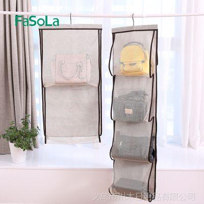 FaSoLa墙挂式包包收纳挂袋衣柜悬挂式整理袋多层布艺防尘储物架子