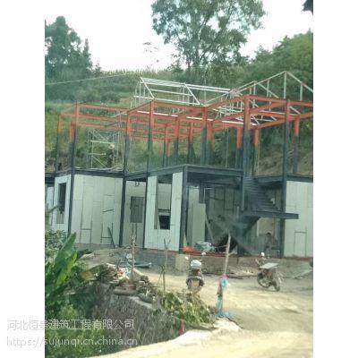 石家庄恒贵钢结构住宅--郊县农村建房大趋势