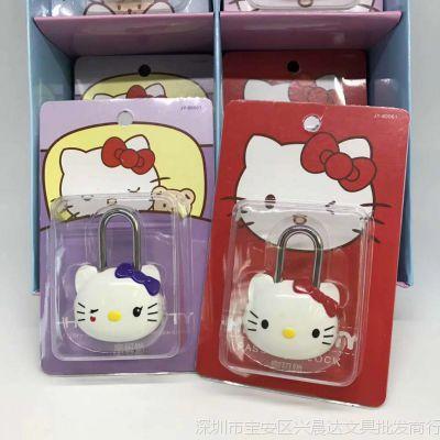 创意卡通KT奶爸龙猫造型密码锁迷你可爱儿童学生背包挂锁文件柜锁