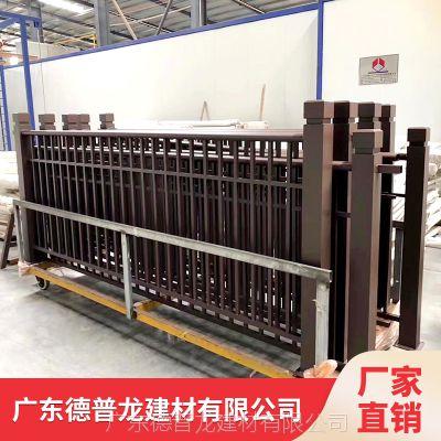 德普龙仿古木纹铝窗花加工专业生产