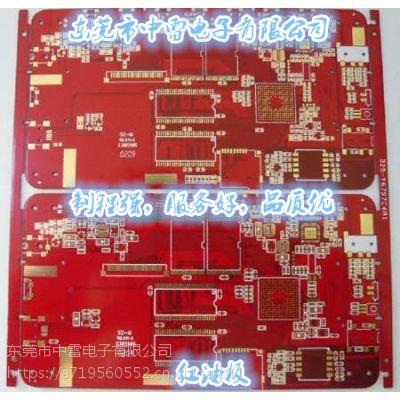上海 6层阻抗板生产厂家,3盎司厚铜板,无卤素板