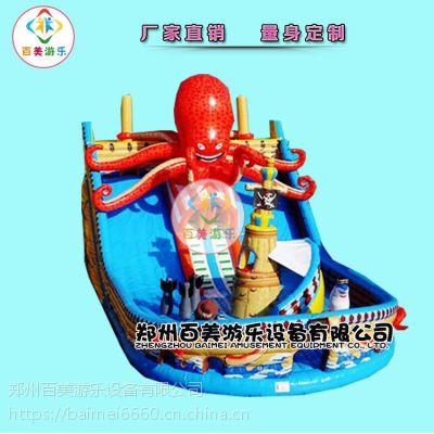 广东揭阳摆摊儿童充气城堡,新款夺宝章鱼充气滑梯元旦巨献
