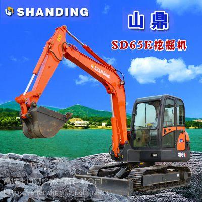 修建铁路用的挖掘、破碎、钻孔、推铲一体机 小型挖掘机厂家山鼎供