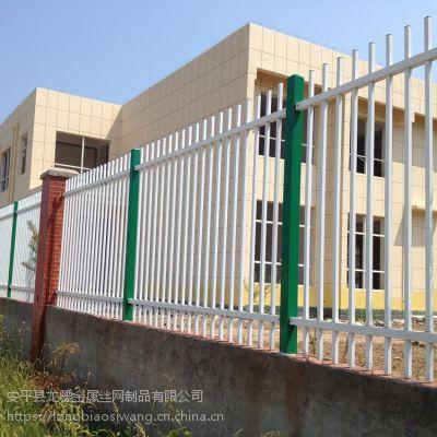 方管围墙栏杆 锌钢护栏厂家 住宅小区护栏价格