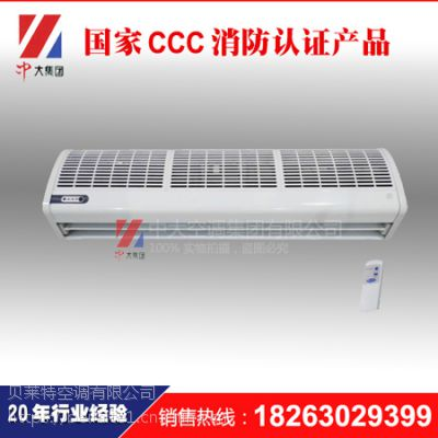 中大厂家供应贯流式空气幕 门头商用风幕机