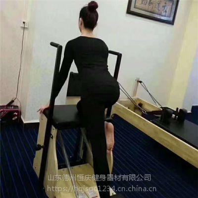 厂家热销普拉提器械铁架稳踏椅普拉提床套装健身房工作室瑜伽家用