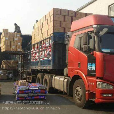 南通至濮阳运输公司,品牌专线不二之选