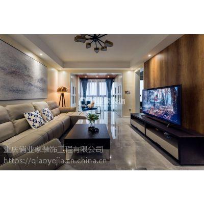 重庆江与城原山时光109平三室现代风格装修实景案例|俏业家装饰