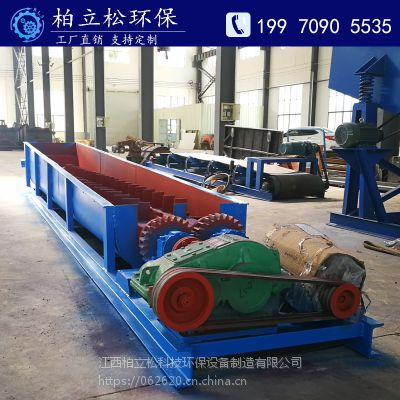 江西柏立松选矿设备 双螺旋洗砂机 大型螺旋分级机洗石机