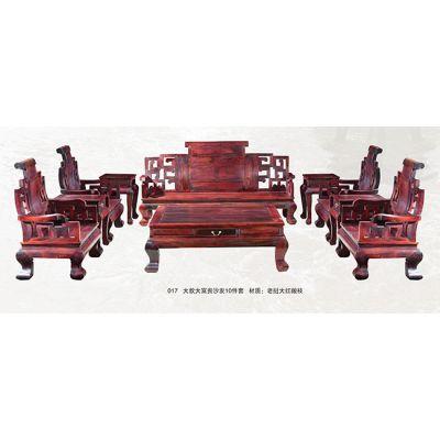 大红酸枝沙发生产商-浙江大红酸枝沙发-统发红木欢迎随时看厂