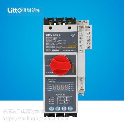 SCPSS-125 双电源125型控制与保护开关电器 CPS-12/M1.6/06M 基本型CPS-