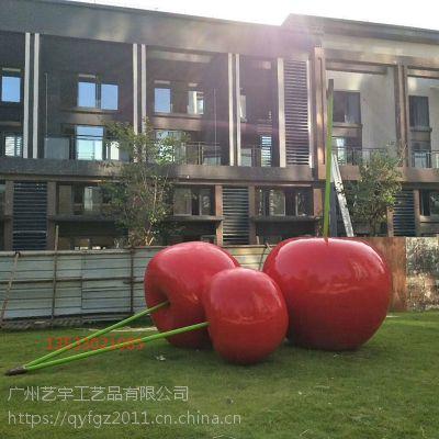 玻璃钢仿真樱桃雕塑|园林景观创意水果艺术摆件|树脂仿真水果车厘子雕塑