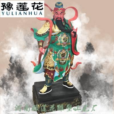 关公伽蓝菩萨佛像 图片 关公伽蓝菩萨神像 河南南阳雕塑关公像生产
