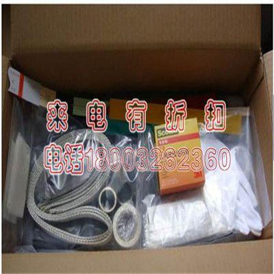 现货7684K/7685K/7686K单芯户内外冷缩电缆终端头3M电缆中间头