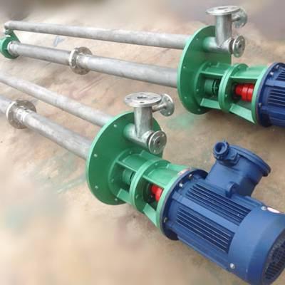 盘锦液下泵-宏伟泵业-不锈钢液下泵