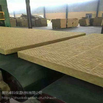 批发保温岩棉复合板 憎水玄武岩岩棉板高品质