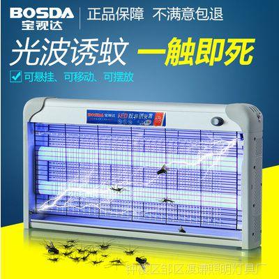 灭蚊神器led电击式灭蚊灯家用商用无辐射驱蚊灭蝇餐厅饭店捕蚊器
