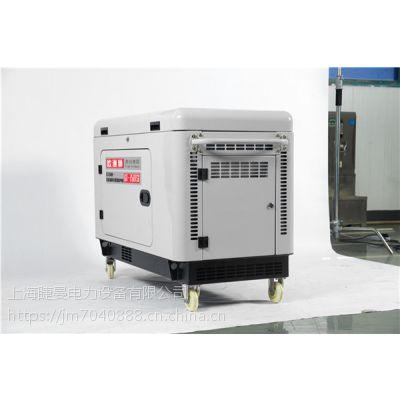 6kw柴油发电机野外发电用