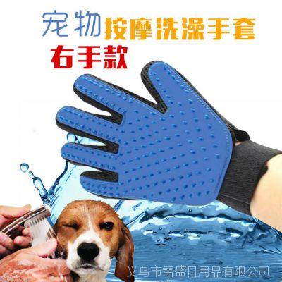 宠物去毛刷洗澡五指按摩撸猫咪去毛梳发污垢狗狗洗澡刷子批发
