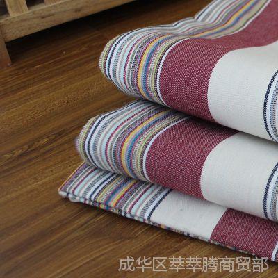 处理大粗布,老床单粗布单件纯棉加厚双人250*250用后起球包退