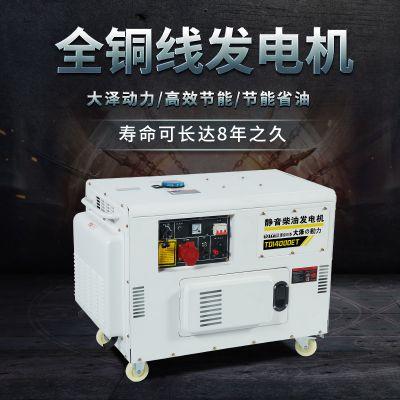 10KW柴油静音水冷风冷发电机移动带轮子