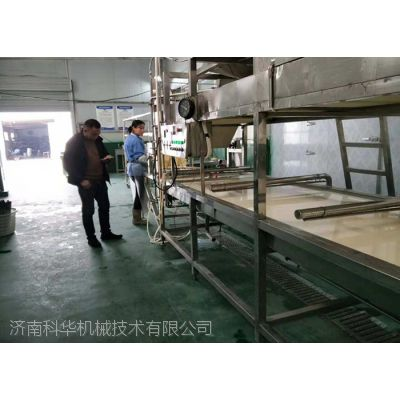 哪个牌子的自动腐竹机好用?大型腐竹油皮生产线多少钱 加工云丝设备的机器