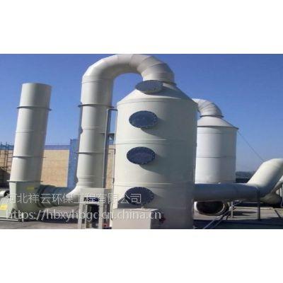 塑料厂有机废气治理工程 造粒车间异味处理办法