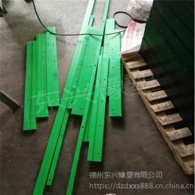 运城供应 塑料十字滑动轨道 耐磨机床轨道 高分子聚乙烯链条导轨