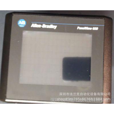 AB工业计算机无电源,通讯故障,进不来系统维修 深圳维修中心