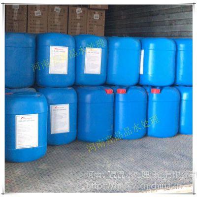 厂家供应进口科诺阻垢剂LRO-150反渗透阻垢剂现货批发 价格质量有保证