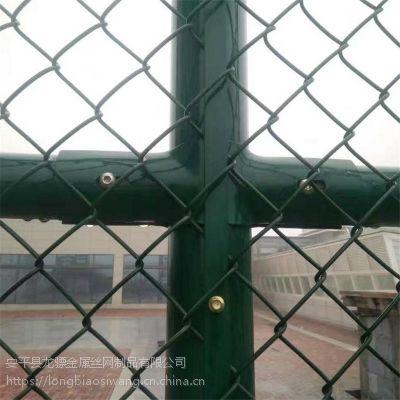 球场围栏网报价 框架护栏网 勾花网隔离栅