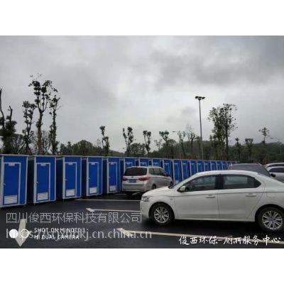安顺移动厕所租赁, 临时活动卫生间租赁销售、移动公厕出租出售