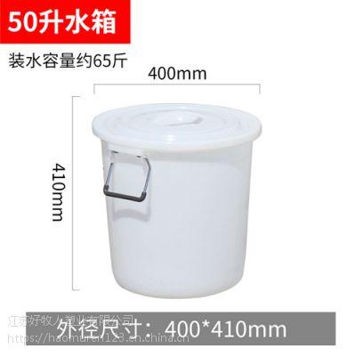 好牧人大容量食品级塑料家用水桶