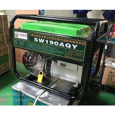 供应190A汽油发电电焊机|手推式发电焊机|施工专用发电电焊机