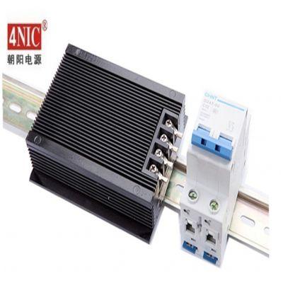 4NIC-X15 导轨安装电源 朝阳电源 4NIC 航天电源